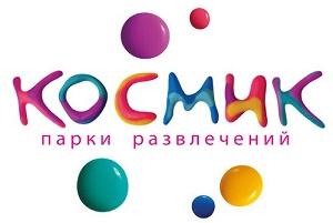 "Парк развлечений ""КОСМИК-Ярославль"""