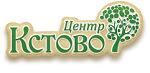 """Центр отдыха и здоровья """"Кстово"""""""