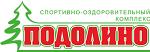"""Спортивно-оздоровительный комплекс """"Подолино"""""""