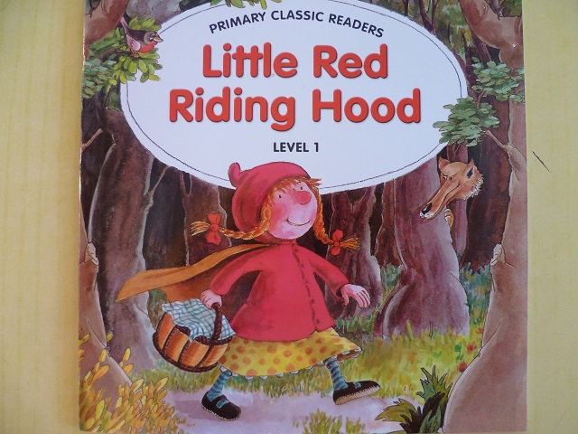 Сценарий детской сказки на английском языке три поросенка