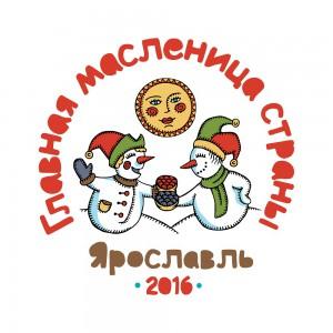 Главная Масленица страны-2016, Ярославль