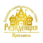 Резиденция Государыни Главной Масленицы