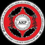 Федерация киокусинкай