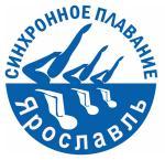 Федерация синхронного плавания Ярославской области