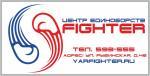 Fighter, центр единоборств