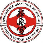 Ярославская областная федерация киокусинкай карате-до