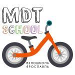 MDT School | Беговел