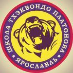 Школа тхэквондо Платонова