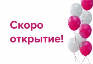 Скоро открытие сезона Ярославской детской железной дороги
