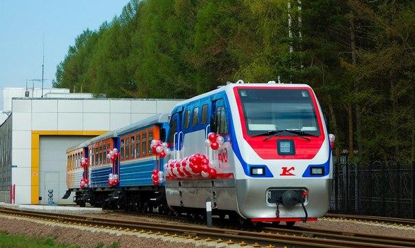 Ярославская детская железная дорога
