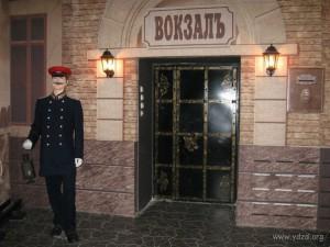 Ярославская детская железная дорога. Музей необыкновенный путешествий