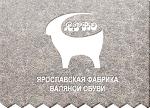 Ярославская фабрика валяной обуви