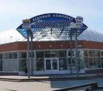 Заволжский, воздухоопорный ледовый комплекс