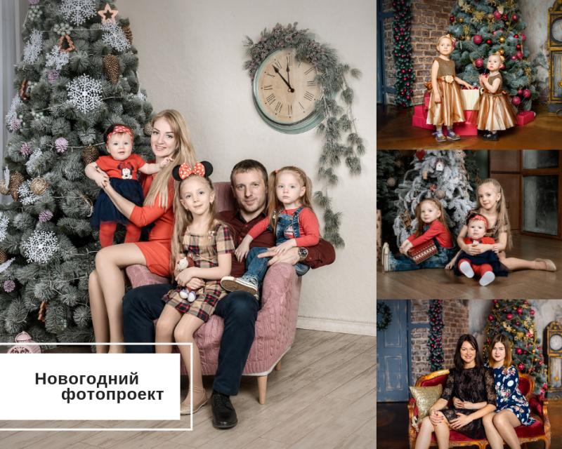 Евгения Давыдова, новогодний фотопроект 2018