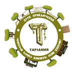 Верёвочный парк Тарзания
