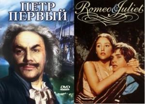 Кинопоказы образовательных фильмов