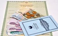 Департамент труда и социальной поддержки населения, Ярославль