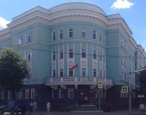Департамент здравоохранения Ярославской области