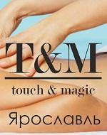 Touch&Magic - массаж на дом в Ярославле