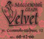 Velvet, массажный салон