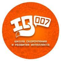 IQ007