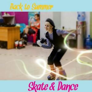 Весенний лагерь Skate&Dance