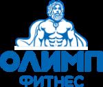 Олимп-фитнес