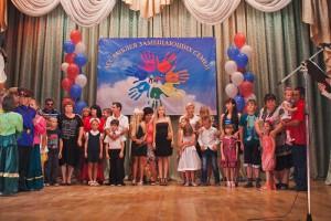 Всероссийский конкурс художественного творчества «Ассамблея замещающих семей»