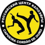 Российский центр капоэйры CORDAO DE OURO