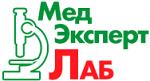МедЭксперт-Лаб