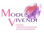 Modus Vivendi, клиника современной медицины доктора Богородской