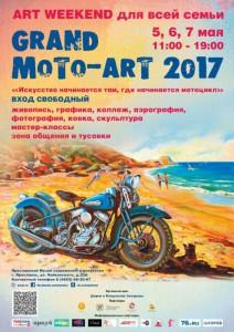 Grand Moto-Art 2017