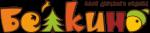 Белкино, клуб детского отдыха