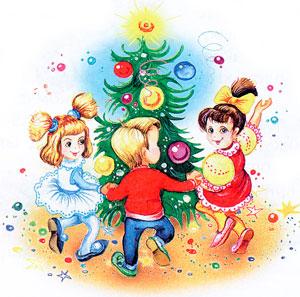 Новогодняя детская афиша