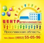 Центр детей и юношества