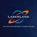 LaserLand, развлекательный центр для детей