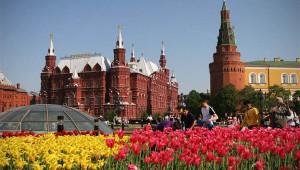 Москва - город герой: 75 лет Победе