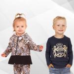 Апрель, Одежда для девочек и мальчиков