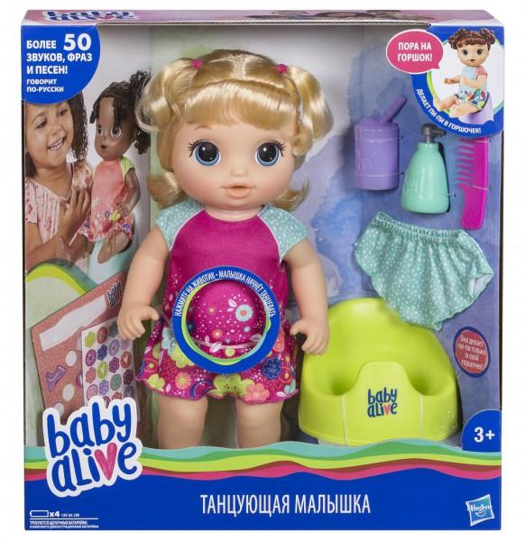 Интерактивная кукла Baby Alive - Танцующая малышка
