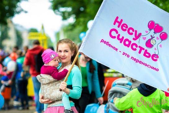 Магазин «Несу счастье» — для беременных, кормящих и слингоносящих, Ярославль