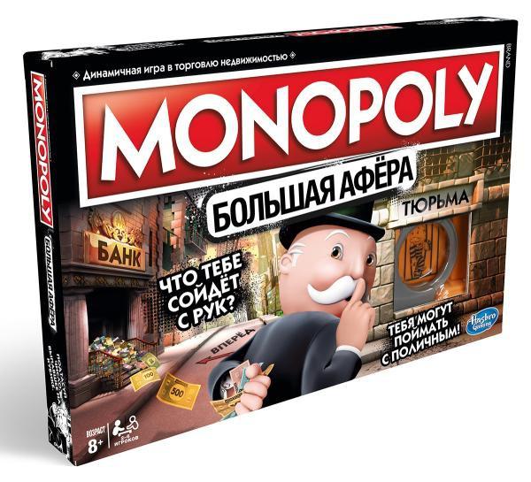 НАСТОЛЬНАЯ ИГРА «МОНОПОЛИЯ. БОЛЬШАЯ АФЕРА», Monopoly