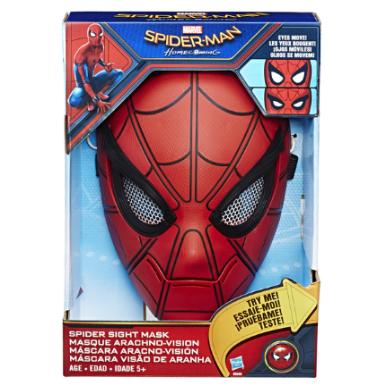 Интерактивная Маска Человека-Паука Spider-Man