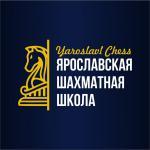 Ярославская шахматная школа