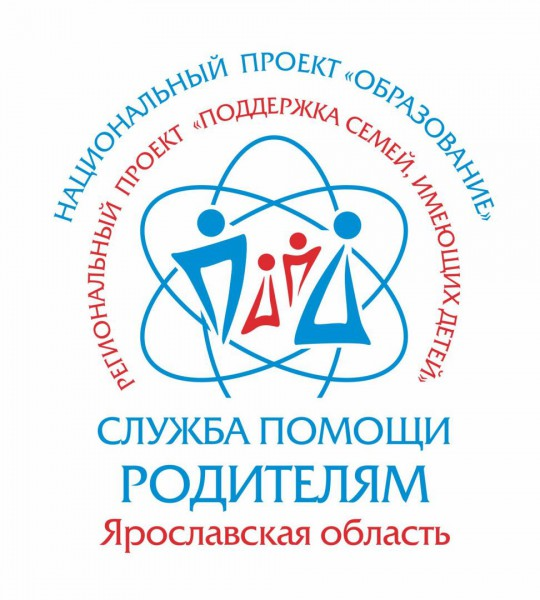 Служба помощи родителям в Ярославле