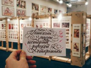 Музей открытки и фотографии