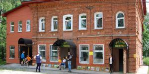 Музейное объединение Толбухино