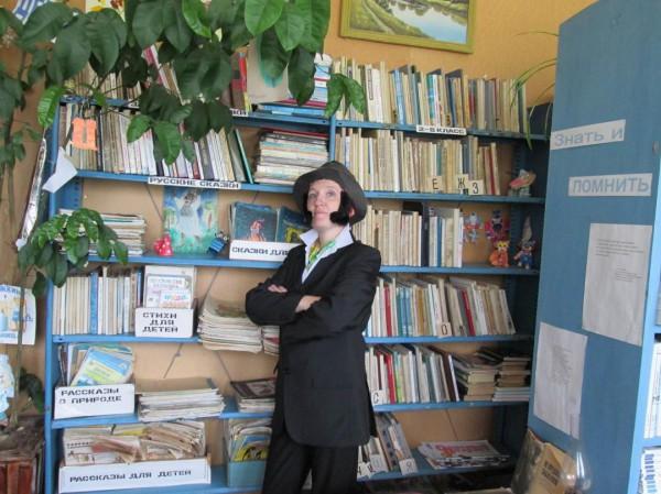 Белосельская библиотека