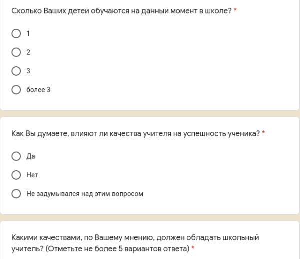 Исследование качества образования в Ярославле