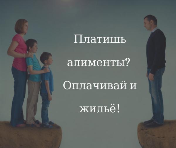 Разведённые родители должны совместно решать жилищный вопрос детей