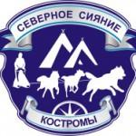 Северное сияние Костромы